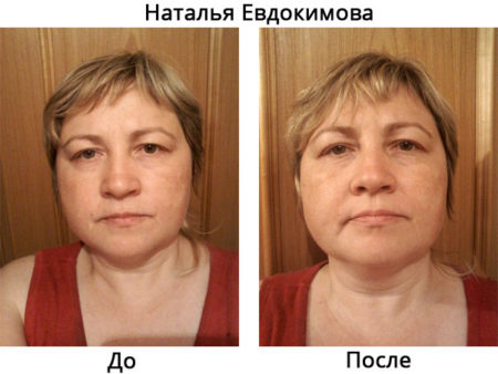 nataliya-evdoeimova