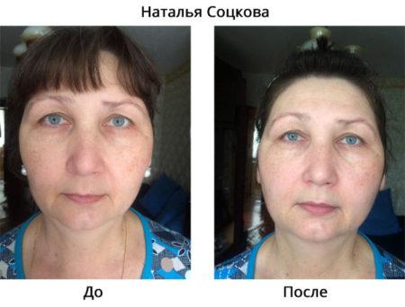 nataliya-sockova
