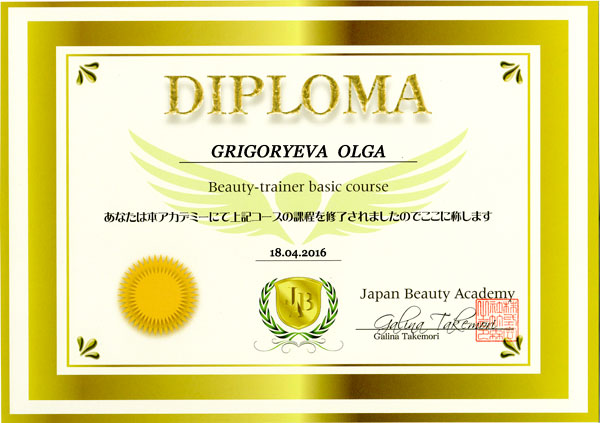 beauty diploma The diploma of beauty therapy is offered 3 days per week attendance of a minimum 80% of class time is mandatory or unsatisfactory completion may result.